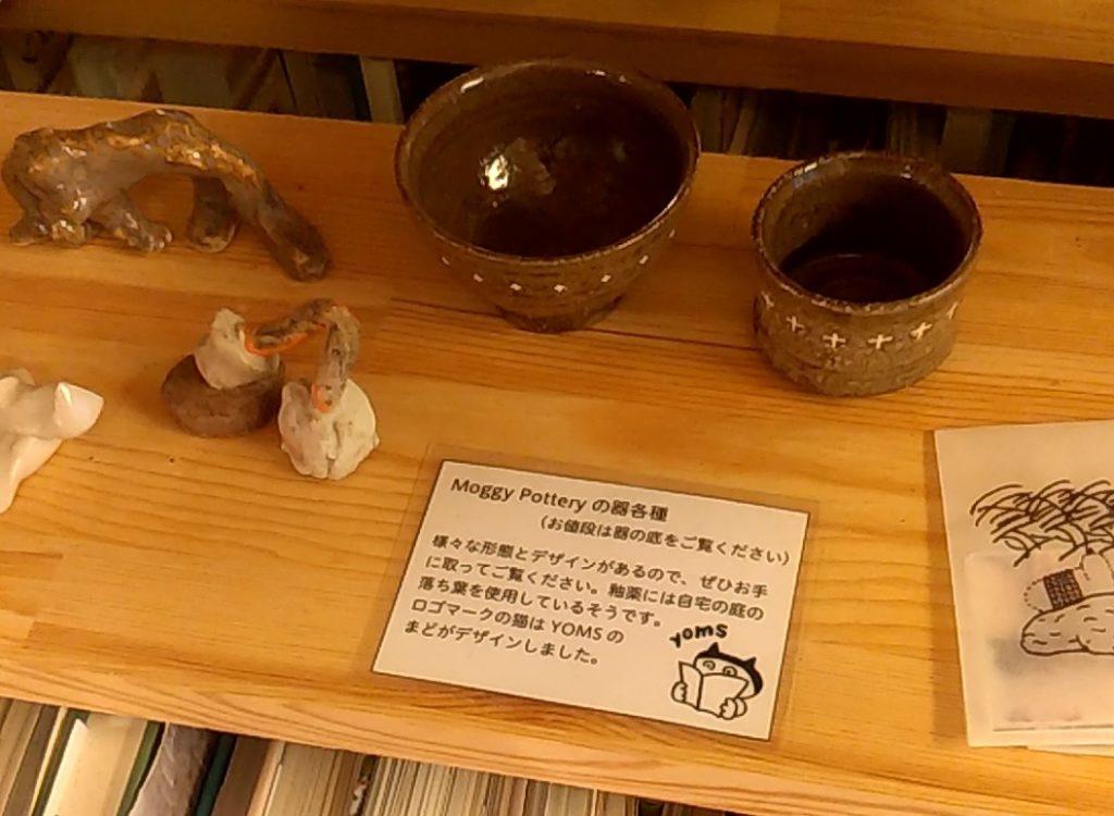 古本YOMS店内5