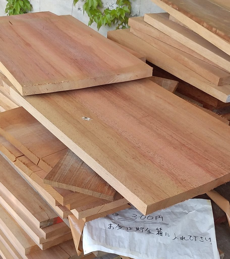 WOODS大西木材2