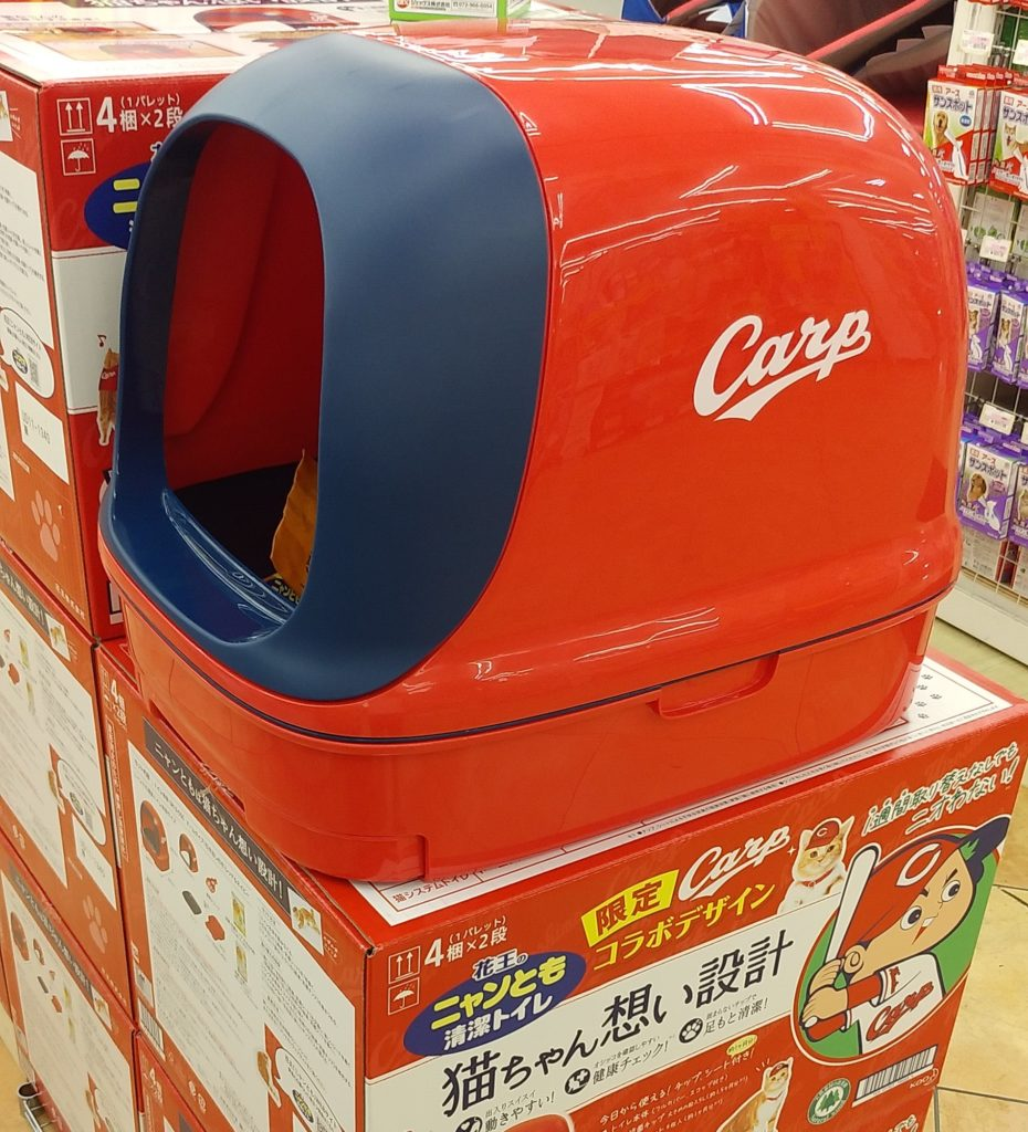 限定Carpコラボデザインの猫トイレ2