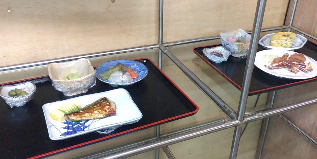 のうさぎ食堂メニュー1