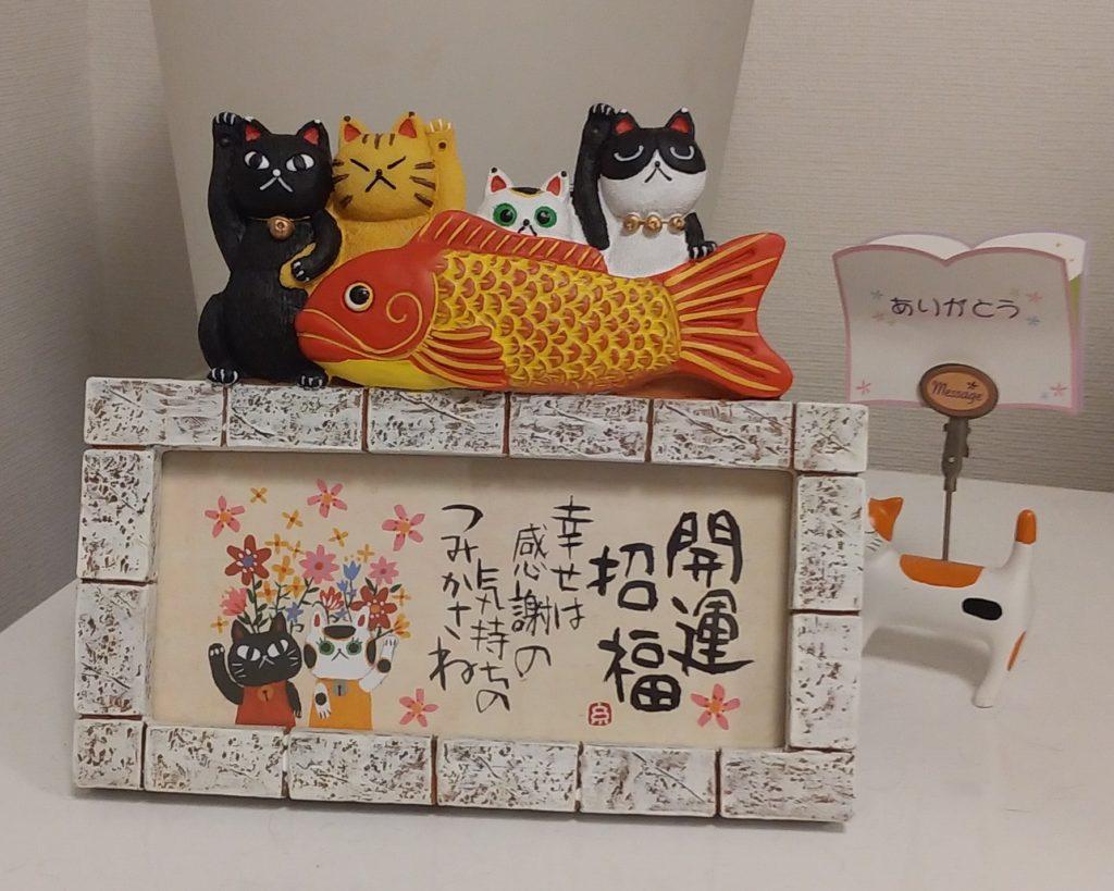 糸井忠晴さんの猫フレーム1