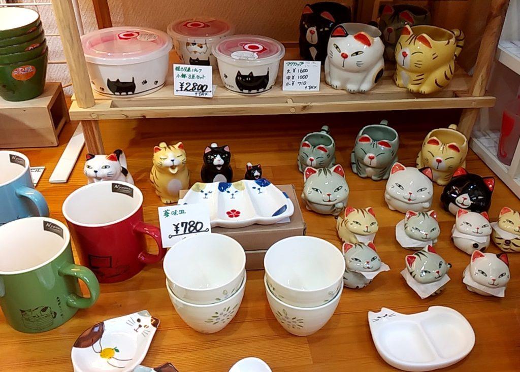 『ねこの大五郎』猫食器