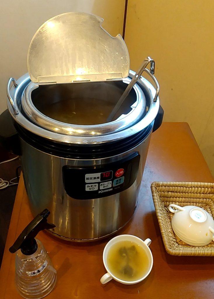『ルゥ・カフェ』スープ