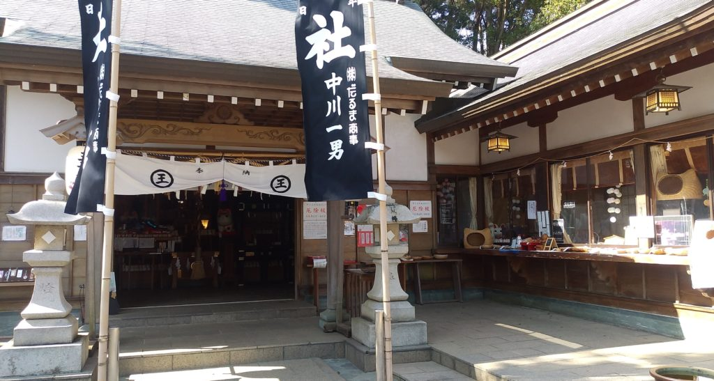『王子神社』全景
