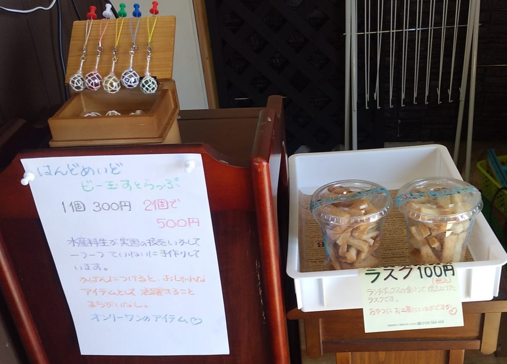 『LUNCH BOX』レジ横の販売