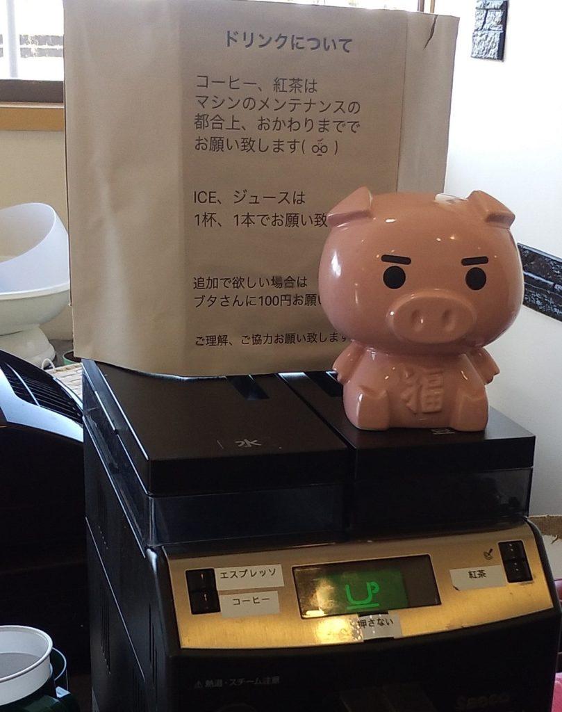 『LUNCH BOX』コーヒーマシン