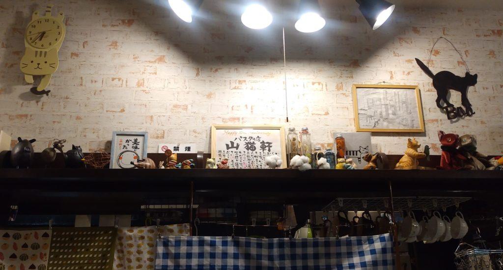 『山猫軒』猫の棚