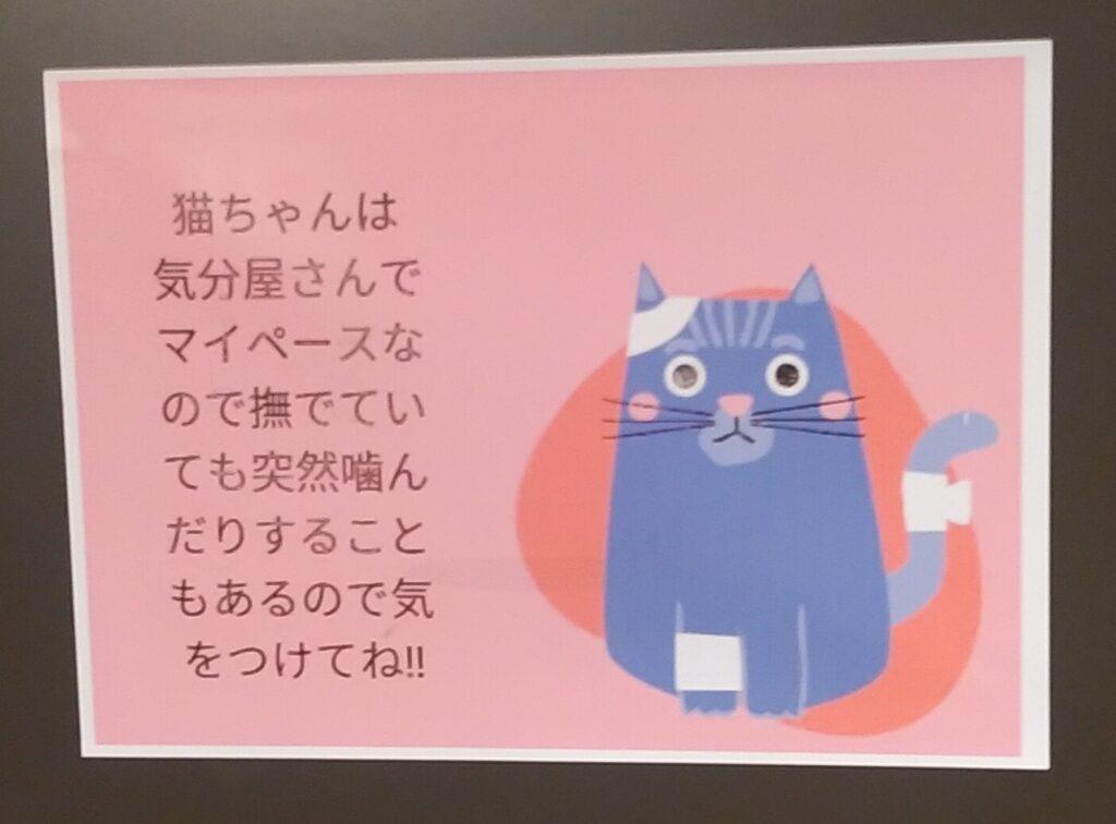 CATLOAF猫は気分屋