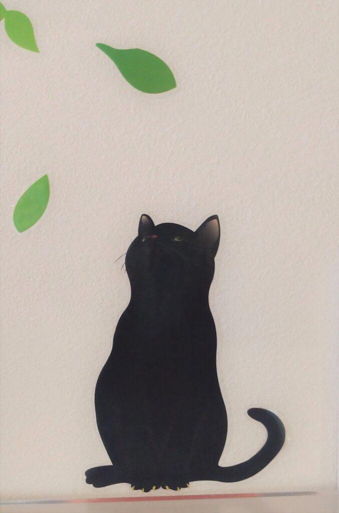 CATLOAF壁の猫2
