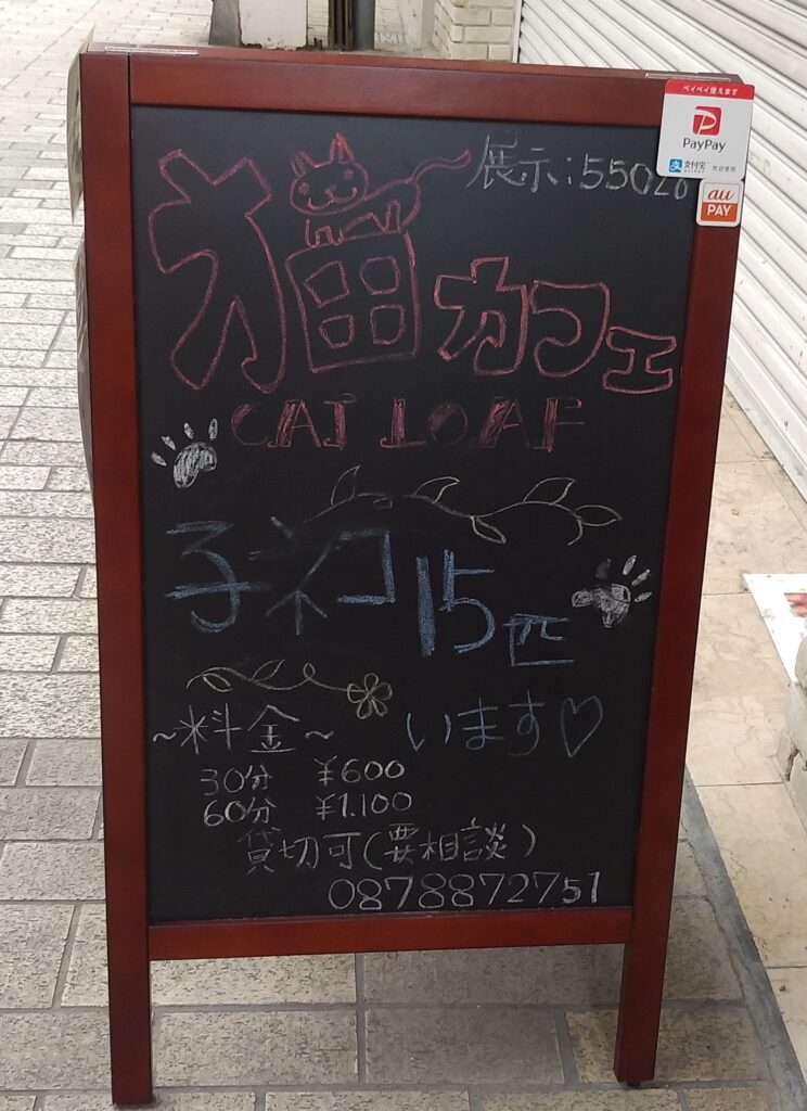 CATLOAF黒板