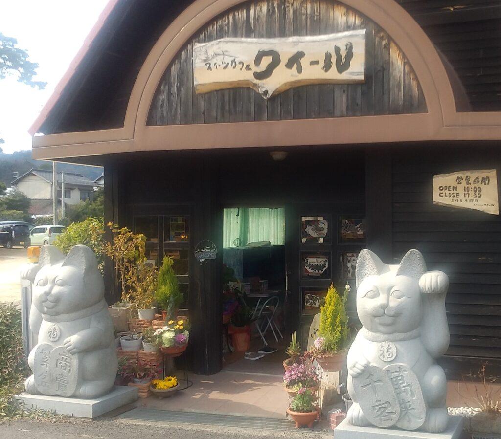 『スイーツカフェ クイール』入口