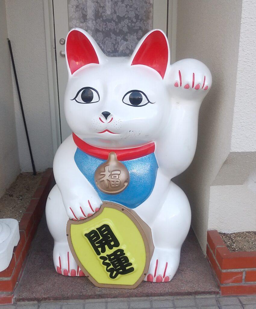 『ねこに大判』招き猫