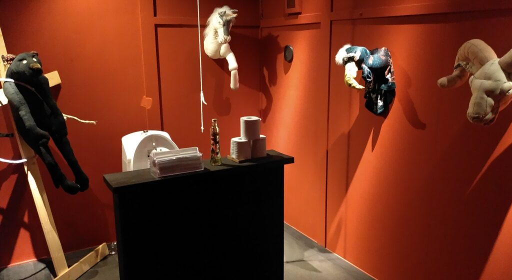 清水温泉トイレ