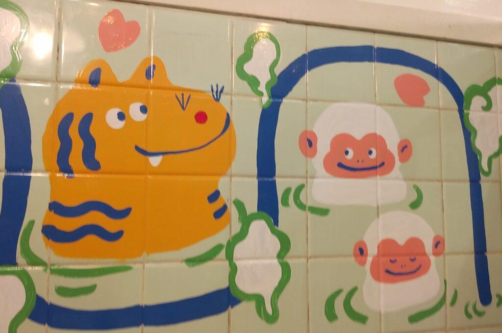 清水温泉壁アート2