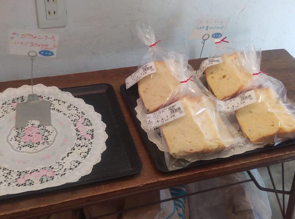 かま喜ri、シフォンケーキ