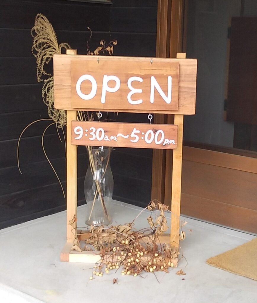 『シモアサオンデ』OPEN